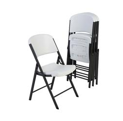 Lifetime Commercial Grade Contoured Folding Chair White Gran