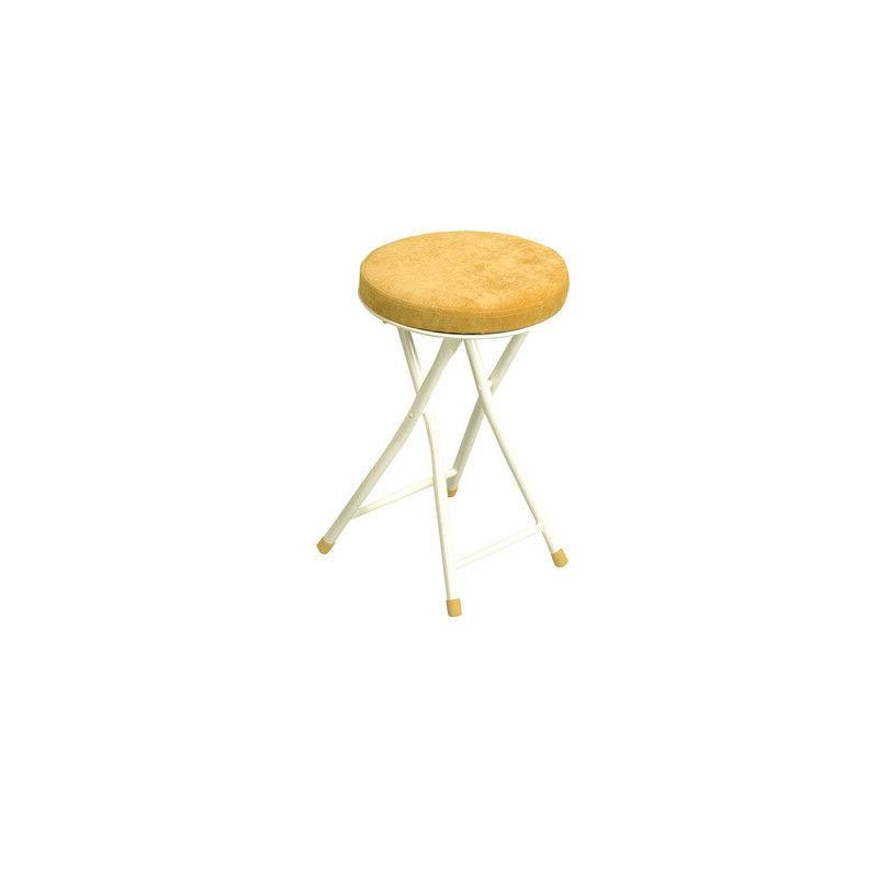 Folding Stool Yellow Vanity Chair Round Comfort Cushioned Fa